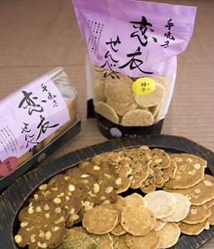 第23回全国菓子大博覧会にて 名誉総裁賞 受賞 (恋衣せんべい)